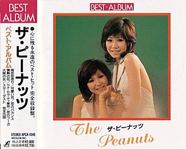ザ・ピーナッツの画像 p1_6